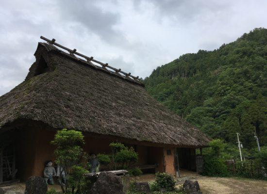 旧古井家住宅(姫路市) ※文化財 訪ね歩き 試行中
