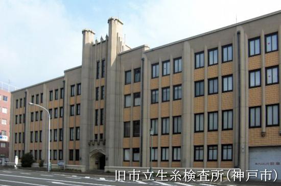 デザイン・クリエイティブセンター神戸(KIITO)