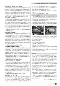 tsudoi_4